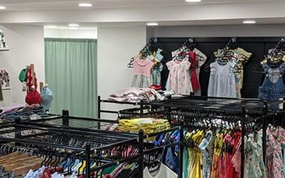 Magazinul multibrand de haine pentru copii